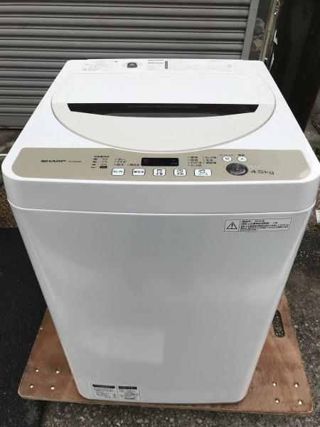 mesin cuci sharp low watt