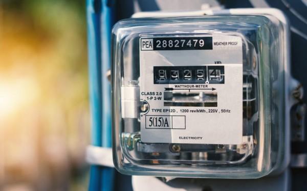 biaya listrik